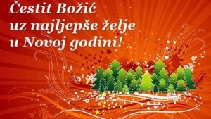 Sreatn Božić i Nova godina